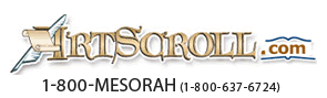 ArtScroll Coupons