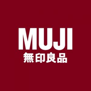 MUJI UK Coupons